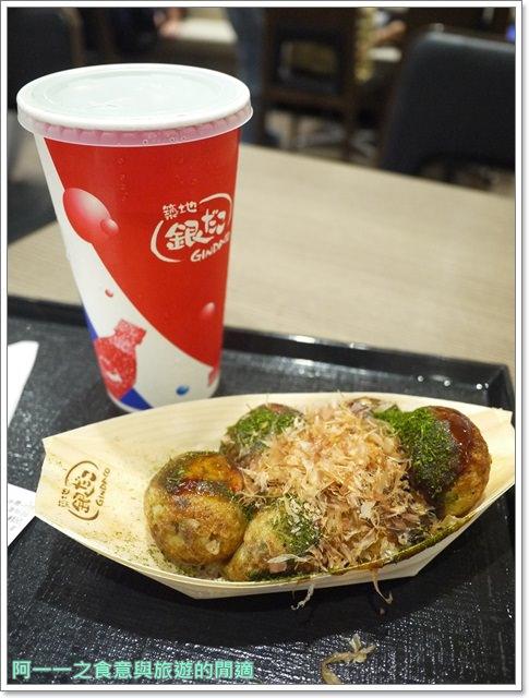 東京台場美食Calbee薯條築地銀だこGINDACO章魚燒image035
