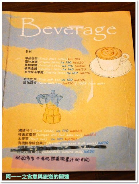 花蓮美食.老屋餐廳.時光1939.早午餐.下午茶.蔬食料理.貓image021