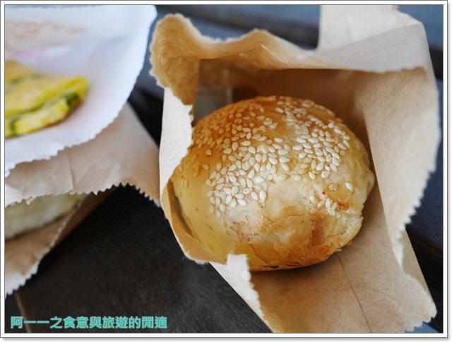新店捷運七張站美食姑媽早餐店發麵餅福滿溢黑砂糖剉冰image012
