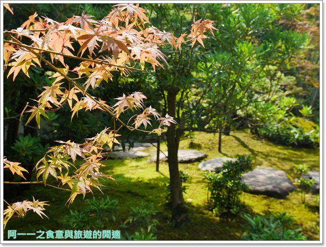 姬路城好古園活水軒鰻魚飯日式庭園紅葉image008