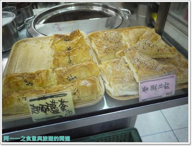 台東美食明奎早餐店春牛豆漿大王宵夜image024