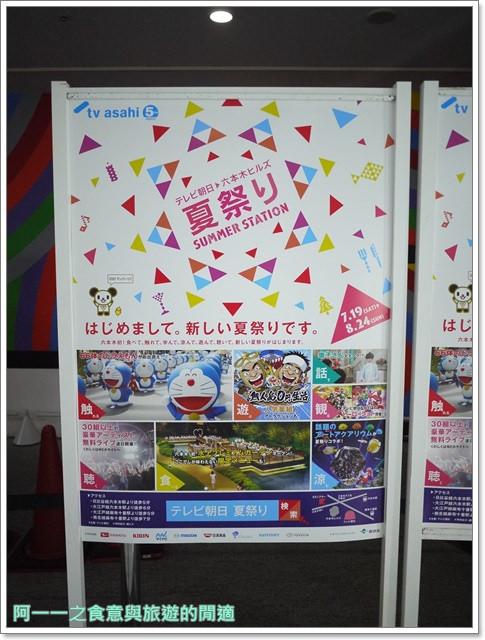 日本東京自助哆啦A夢六本木hil朝日電視台limage021