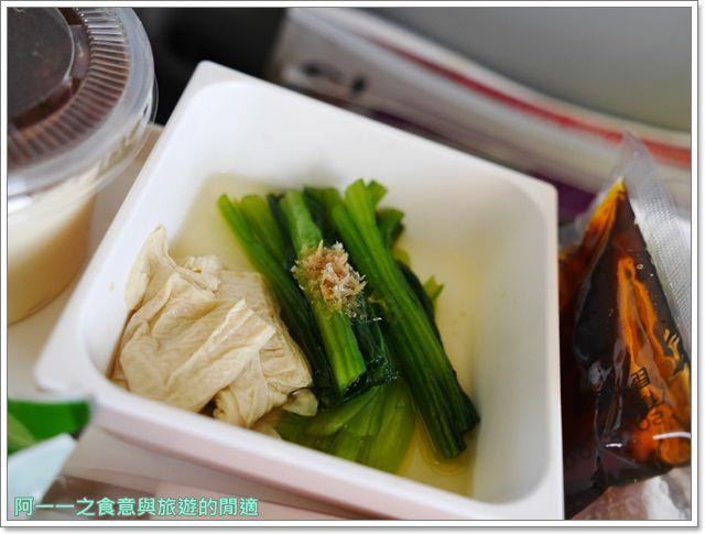 日本關西空港自助旅遊桃園機場第二航廈日航飛機餐image049