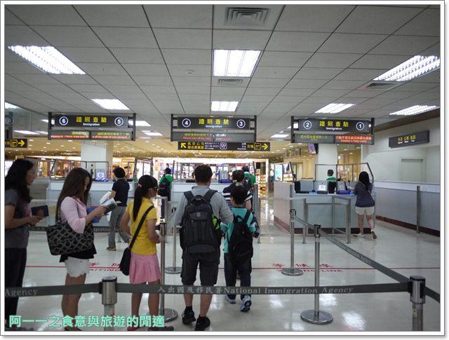 日本東京自助松山機場貴賓室羽田空港日航飛機餐image007