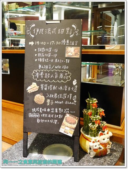 台東熱氣球美食下午茶翠安儂風旅伊凡法式甜點馬卡龍image019