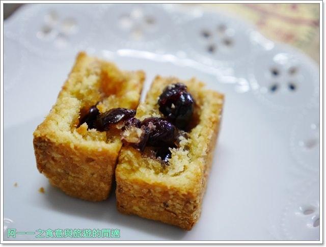 宜蘭羅東伴手禮奕順軒金棗蛋糕蔓越莓酥image026