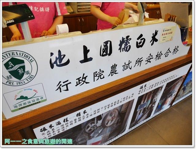 台東伴手禮陳記麻糬旗魚麻糬老店甜點美食image006
