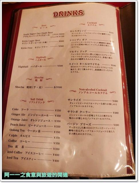 豪斯登堡美食.長崎強棒麵.佐世保.檸檬牛排.悟空.名物image023