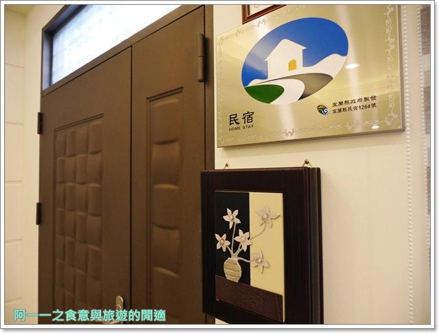 宜蘭羅東民宿.文水岸民宿.包棟.電梯.三星蔥.大洲車站image009