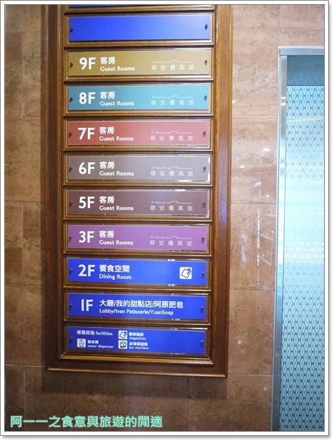 台東住宿飯店翠安儂風旅法式甜點image021