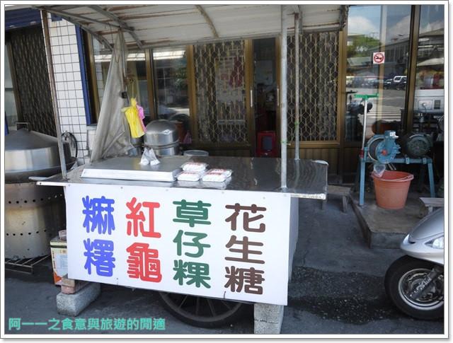 台東成功美食伴手禮名產成功豆花大慶柴魚福和成麻糬image018