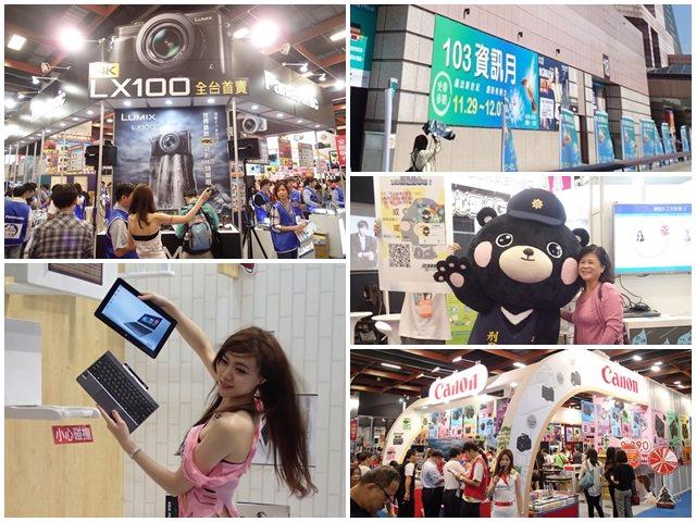 103資訊月 相機/筆電優惠總整理~Panasonic、Nikon、Canon敗家撿便宜