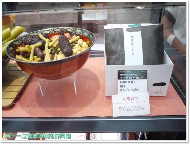 日本東京羽田機場江戶小路日航jal飛機餐伴手禮購物免稅店image025