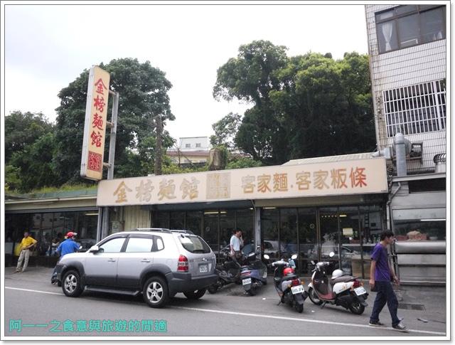 苗栗三義旅遊美食小吃伴手禮金榜麵館凱莉西點紫酥梅餅image005