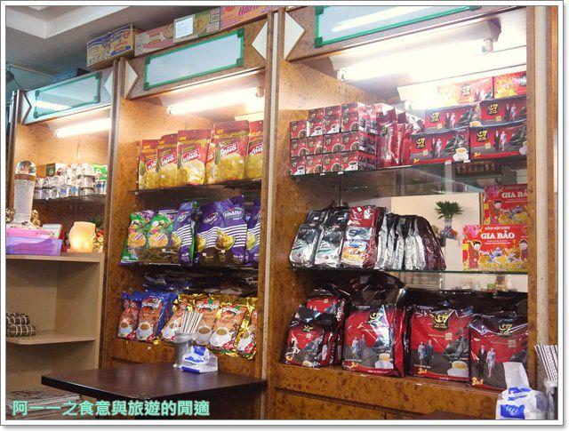 台北士林捷運芝山站美食越南美食館image004