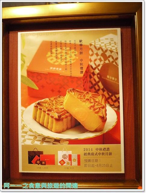 台北下午茶吃到飽蛋糕歐華酒店image089