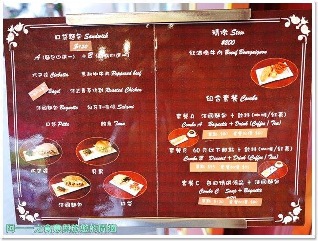 捷運象山站美食下午茶小公主烘培法國麵包甜點image033
