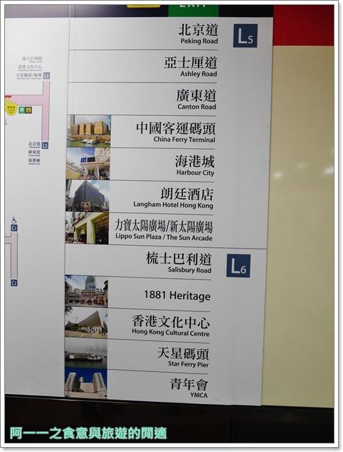 香港尖沙咀景點1881Heritage古蹟水警總部購物中心酒店image006
