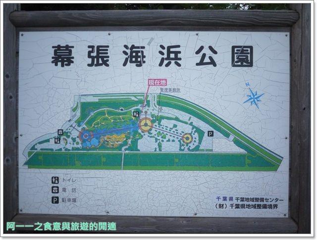 日本千葉景點東京自助旅遊幕張海濱公園富士山image004