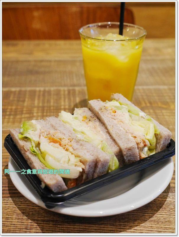 沖繩下午茶美食.甜點.oHacorte水果塔.bakery.image021