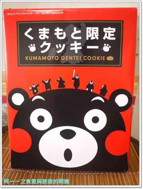 日本九州伴手禮熊本熊餅乾萌熊酷MA萌image010
