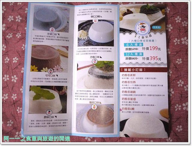 宅配團購美食臻藏鮮奶酪屏東潮州甜點下午茶P1950983