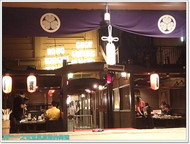 日本東京自助兩國相撲美食火鍋八百八町image016