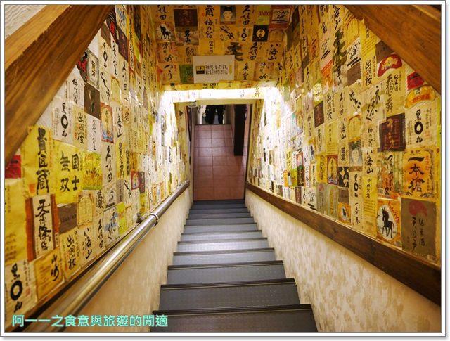 吞兵衛居酒屋.捷運中山站必吃美食.日式料理.聚餐.包場image013