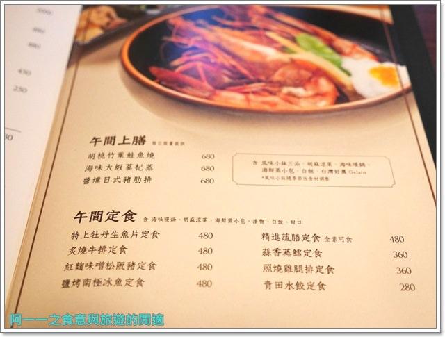 青田七六.捷運東門站美食.老屋餐廳.馬廷英.下午茶.聚餐image036