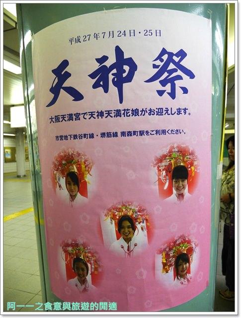 大阪飯店推薦.天神祭.東橫inn.大阪梅田東.平價.早餐image003