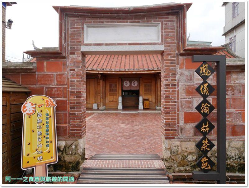 高雄旅遊.鳳山景點.鳳儀書院.大東文化藝術中心image048