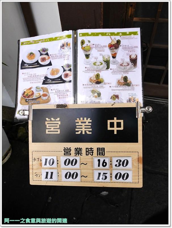 九州由布院景點.snoopy茶屋.Yufuin-Floral-Village.童話小鎮.image031