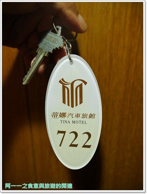 台中住宿.motel.蘭娜汽車旅館.摩鐵image018