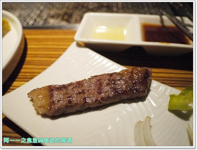 燒肉王品原燒和牛極黑牛沙朗image103