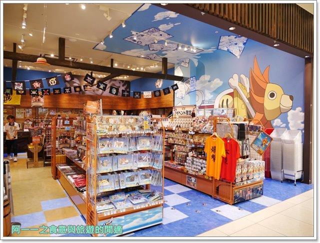 阿倍野大樓.大阪旅遊.航海王專賣店.天空熊.下午茶image015