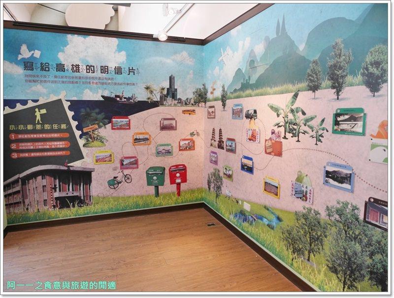 高雄市立歷史博物館.免費.親子旅遊.228.鹽埕埔站.image027