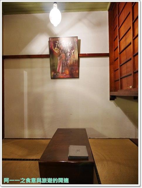宜蘭美食旅遊合盛太平金城武老屋咖啡下午茶聚餐image026