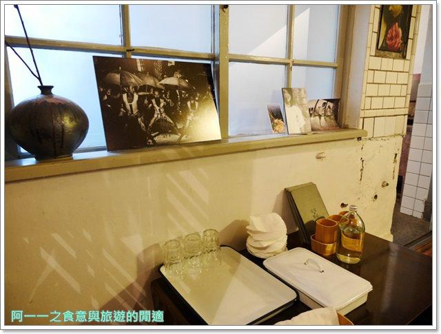 宜蘭美食旅遊合盛太平金城武老屋咖啡下午茶聚餐image030