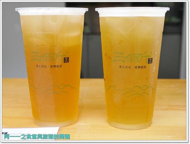 民生社區美食飲料三佰斤白珍珠奶茶甘蔗青茶健康自然image016