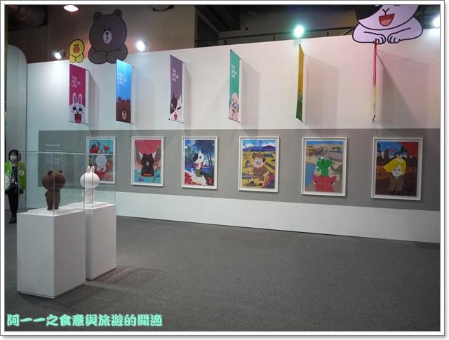 image023line熊大