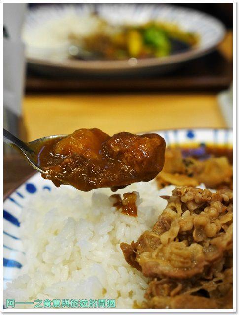 すき家.Sukiya.京都神戶美食. 鰻魚飯.漢堡排.平價image038