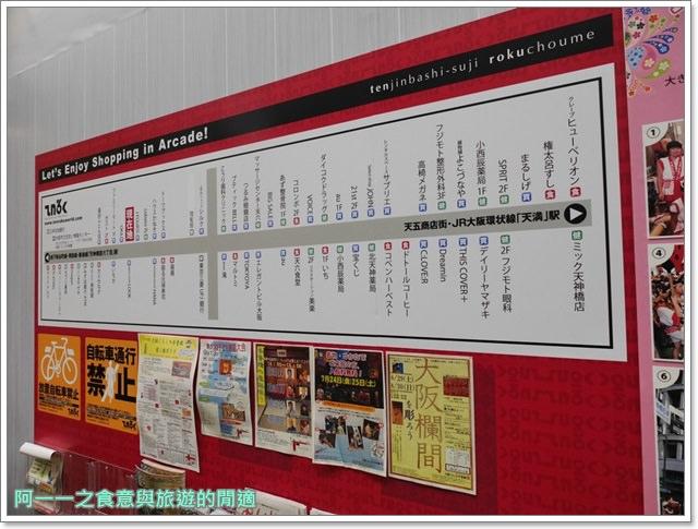 大阪美食.天神橋筋商店街.權太呂.握壽司.平價image007