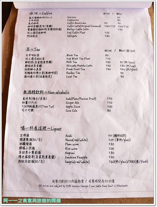 波波廚房.屏東恆春美食.老屋餐廳.聚餐.義式料理.image040