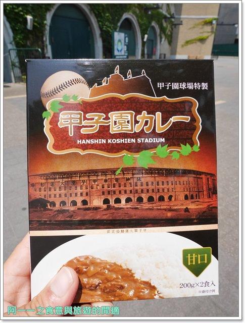 甲子園歷史館.阪神虎.kano.棒球.兵庫景點image085