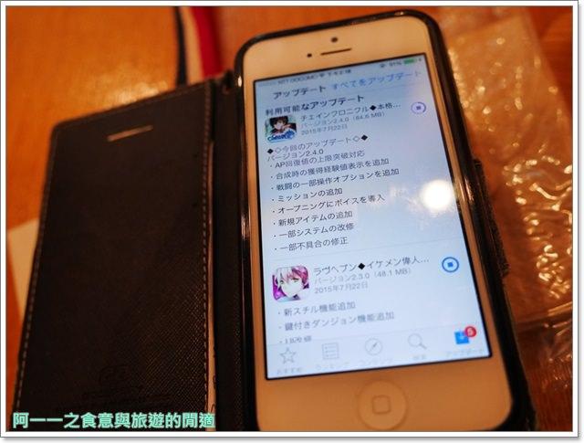 日本無線上網jetfi行動上網分享器關西自助旅遊wifiimage019