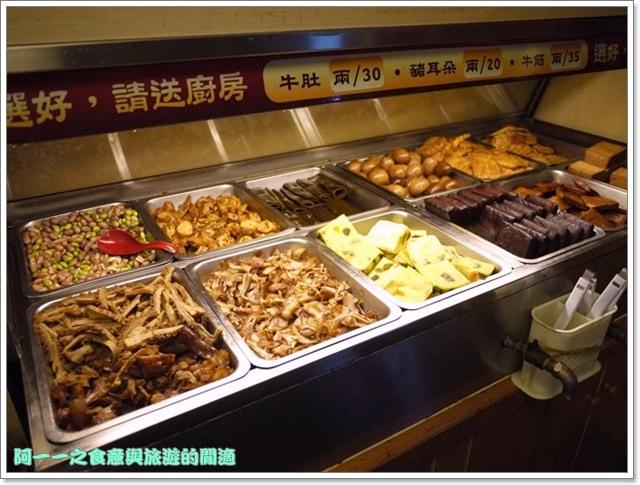 台東小吃榕樹下米苔目東鼎牛肉麵image057