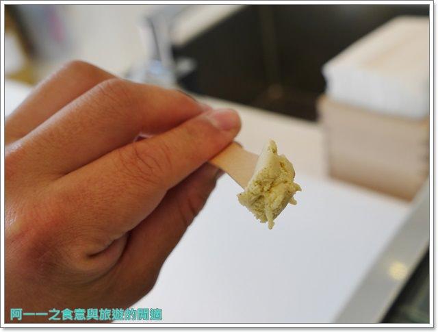宜蘭美食幾米廣場夏蕾義式冰淇淋咖啡溫泉番茄image010