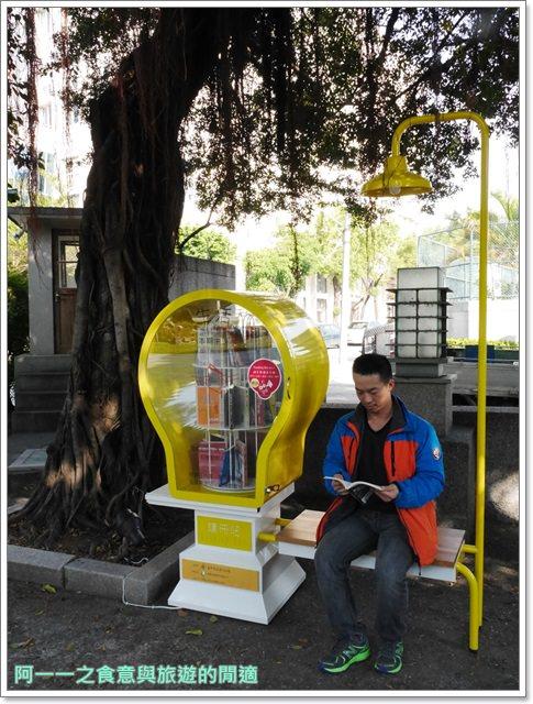 台中旅遊景點台中放送局古蹟食尚玩家image024