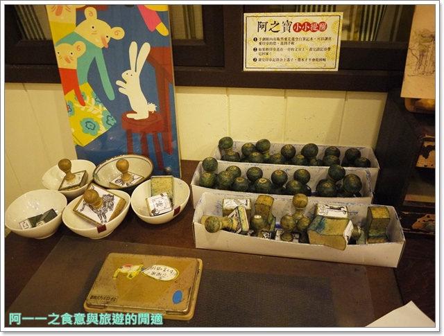 花蓮美食阿之寶瘋茶館復古餐廳手創館古董image022