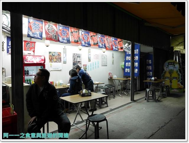 捷運松山站美食饒河夜市大阪燒章魚燒台北小吃image018